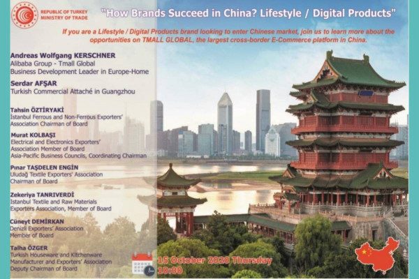 """How Brands Succeed in China: Lifestyle / Digital Products"" Sohbet Toplantısı"